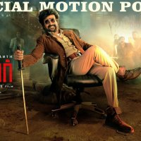 Rajinikanth's film Darbar's first song to be released on this day